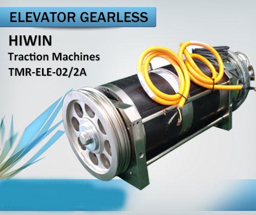 Elevator-Gearless-Traction-Machines-Hiwin-tipe-TMR-ELE-022A